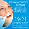 Central Asia Dental Expo