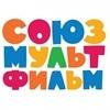 Фестиваль киностудии Союзмультфильм