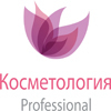 Специализированные выставки Косметология Professional и Золотой гребень