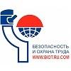 Международная специализированная выставка Безопасность и охрана труда