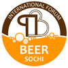 XХVIII международный форум Пиво 2019