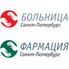 16-я Международная выставка по здравоохранению Больница и 7-я Международная выставка по фармации Фармация