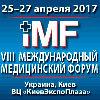 VIII Международный медицинский форум Инновации в медицине – здоровье нации