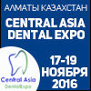 I Международная стоматологическая выставка CENTRAL ASIA DENTAL EXPO