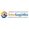 Международная выставка комплексных решений в транспорте и логистике InterLogistika