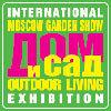ДОМ и САД. Moscow Garden Show