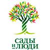 Фестиваль ландшафтного искусства Сады и люди