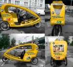 В Москве появится новый вид транспорта