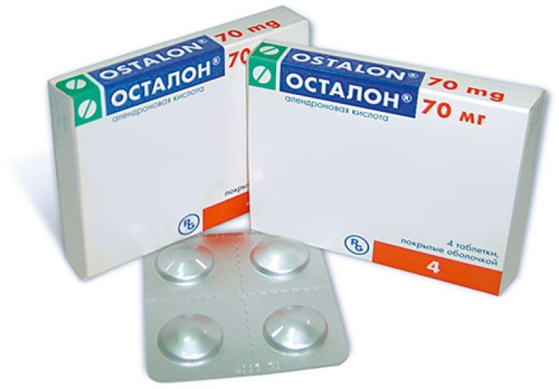 лекарства для ингалятора от насморка