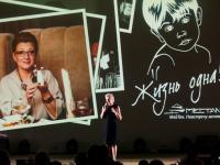 Российская косметическая Компания МейТан подвела итоги работы своего Благотворительного фонда за 2016 год