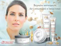 Bee&peptide – новая космецевтическая серия для увядающей и очень сухой кожи
