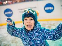 Новый шанс возродить свой каток с социальным проектом от NIVEA