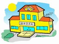 РВК и Newtonew объявили о запуске нового проекта об уникальных школах