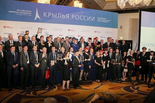 """ВИМ-АВИА - номинант премии """"Крылья России-2016""""!"""