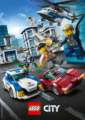 Конкурс LEGO City: отважным полицейским нужна помощь!