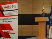 Сенатор Андрей Кутепов побывал в С-Петербурге на открытии Форума, посвященного детям