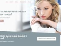 В интернете стартовал сервис Telepsiholog.ru