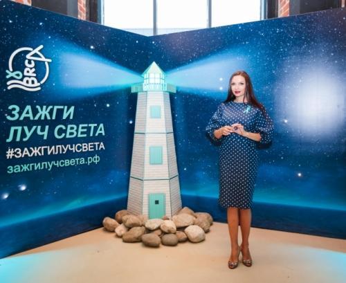 В России стартовала социальная кампания #ЗАЖГИЛУЧСВЕТА, которая поможет тысячам женщин