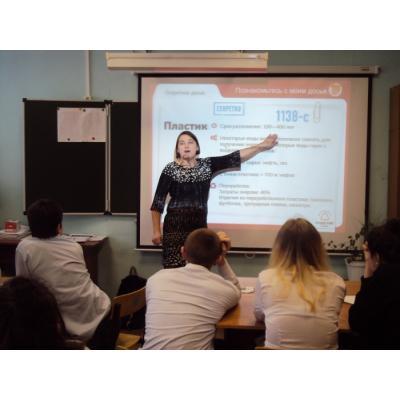 Более 5000 учителей провели уроки по раздельному сбору отходов