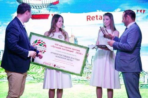 Самые ответственные и экологичные: Coca-Cola HBC Россия наградила лучших поставщиков