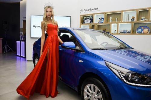 Компания АВИЛОН вручила «Мисс России 2017» роскошный подарок - автомобиль