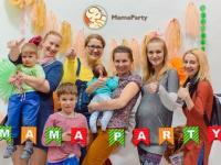 """МамаПати-2: """"Майские каникулы"""" для всей семьи!"""