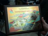 «Танцующий стул» стал победителем Всероссийского Конкурса