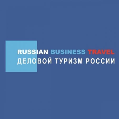 Запущен первый в России новостной сайт-агрегатор компаний делового туризма и MICE