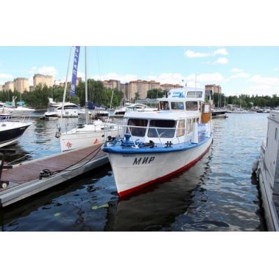 Ярмарка яхт и катеров «Водный мир» обещает интересную программу