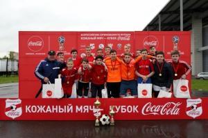 Городской финал второго этапа турнира «Кожаный мяч – Кубок Coca-Cola» прошел в Подольске