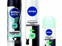 Невидимая защита для черного и белого» от NIVEA – теперь с новым свежим ароматом