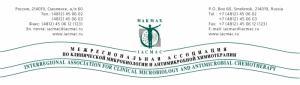 Подведены итоги Конкурса клинических наблюдений МАКМАХ и Teva