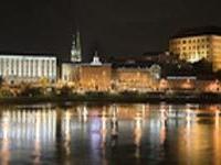 Линц получил титул `культурной столицы Европы`