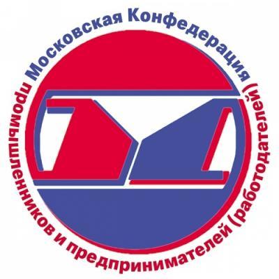 Московская Конфедерация промышленников и предпринимателей (работодателей) - 25 лет на защите интересов отечественного производства