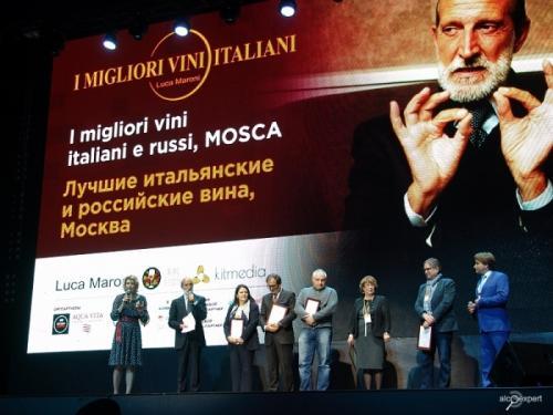 Лука Марони в Москве: «Первый Фестиваль лучших итальянских вин состоялся!»