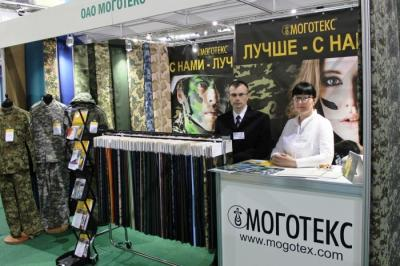 """«Моготекс» принял участие в выставке """"MILEX - 2017"""""""
