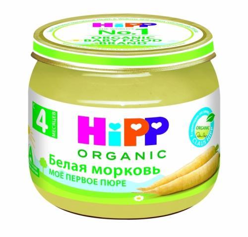 Новинка в ассортименте HiPP – детское пюре из белой моркови