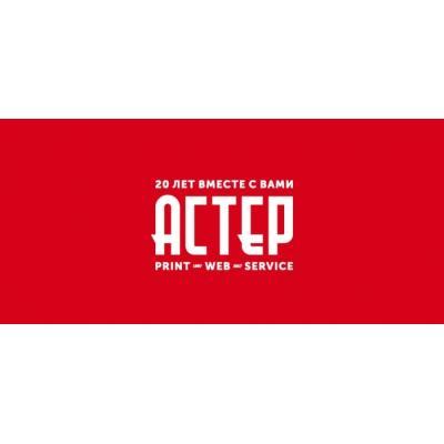 «АСТЕР»: 20 лет — полет отличный