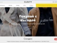 Совместный проект с первым в РФ и СНГ fashion-агрегатором Clouty запустил Tele2