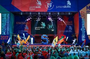 Авангард в чемпионате WorldSkills 2017