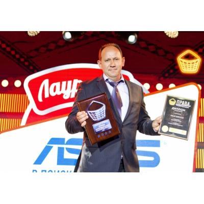 Состоялась Церемония награждения премии «Права потребителей и качество обслуживания»