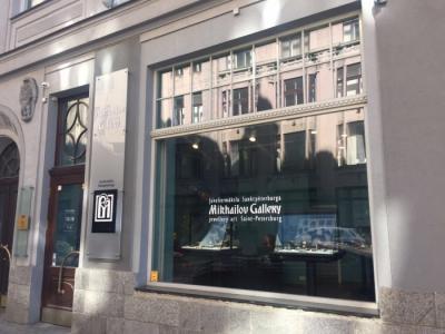 Жителей и гостей Риги приглашают посетить салон «Галерея Михайлов»