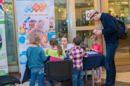 Российская академия наук пригласила детей на фестиваль «WOW! HOW» by MEIZU