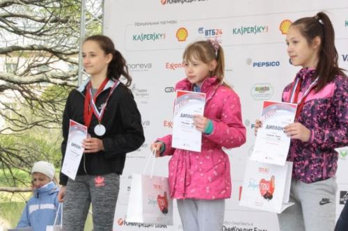 «Солнечным» детям решили помочь участники благотворительного забега «Спорт во благо»