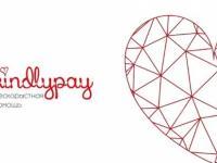 Российский программист создает приложение для сетевой помощи KindlyPay