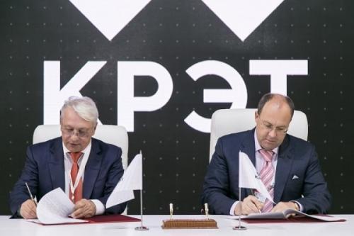 КРЭТ и Ростуризм подписали соглашение о реализации проекта «Электронная путевка»