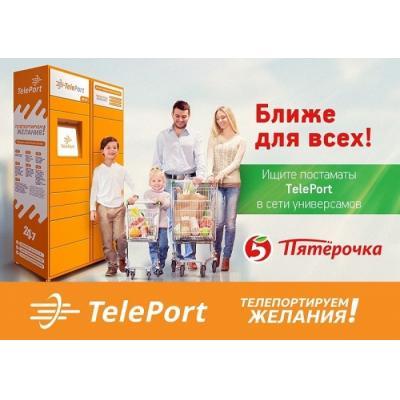Первые постаматы TelePort появились в «Пятерочках» Петербурга