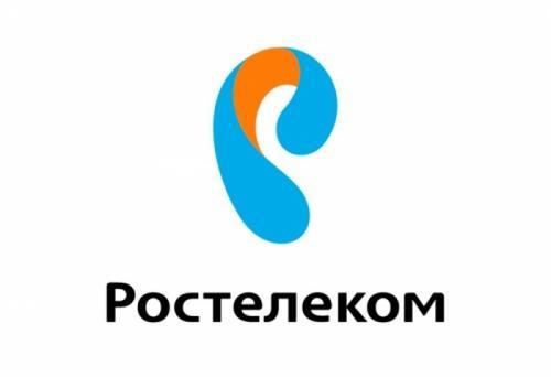 Борис Глазков назначен вице-президентом «Ростелекома»
