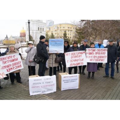 Проблеме обманутых дольщиков из Самары 12 лет!