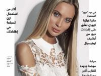 Время сумасшедших взлётов: русская модель появилась на обложке L'Officiel Дубай
